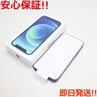アイフォーン(iPhone)の新品 SIMフリー iPhone12 mini 128GB  ブルー(スマートフォン本体)