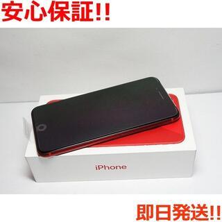 アイフォーン(iPhone)の新品 SIMフリー iPhone8 PLUS 64GB レッド 白ロム (スマートフォン本体)