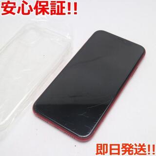 アイフォーン(iPhone)の良品中古 SIMフリー iPhone 11 128GB プロダクトレッド (スマートフォン本体)
