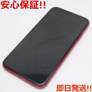 アイフォーン(iPhone)の美品 SIMフリー iPhone 11 256GB プロダクトレッド (スマートフォン本体)