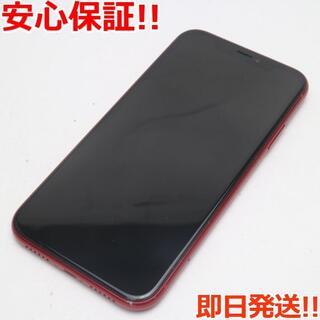 アイフォーン(iPhone)の美品 au iPhoneXR 64GB レッド RED 本体 白ロム (スマートフォン本体)