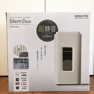 コクヨ(コクヨ)のKOKUYO デスクサイドマルチシュレッダー Silent-Duo ホワイト(オフィス用品一般)