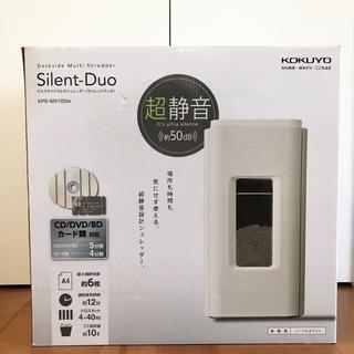 コクヨ - KOKUYO デスクサイドマルチシュレッダー Silent-Duo ホワイト