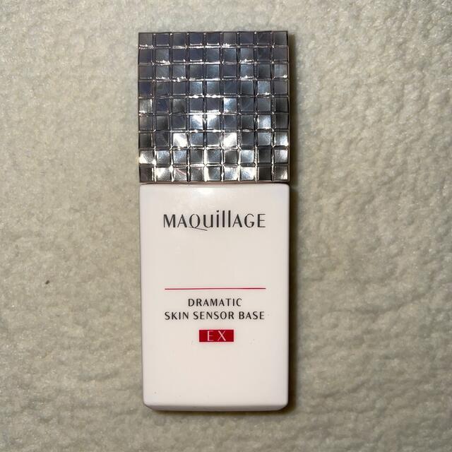 MAQuillAGE(マキアージュ)のマキアージュ ドラマティックスキンセンサーベースEX コスメ/美容のベースメイク/化粧品(化粧下地)の商品写真