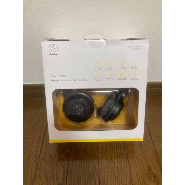 audio-technica(オーディオテクニカ)のaudio-technica ワイヤレスヘッドホン ATH-S200BT スマホ/家電/カメラのオーディオ機器(ヘッドフォン/イヤフォン)の商品写真
