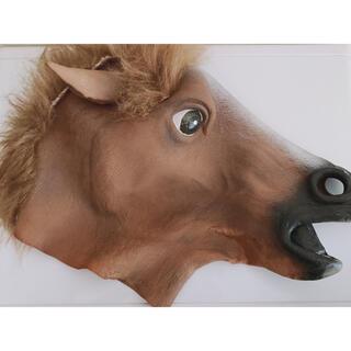 馬の被り物 / 馬マスク / コスプレ / 芸 / ハロウィン