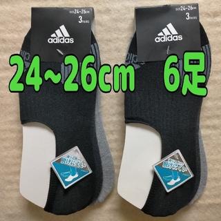 adidas - 靴下 フットカバー メンズ アディダス 24~26cm