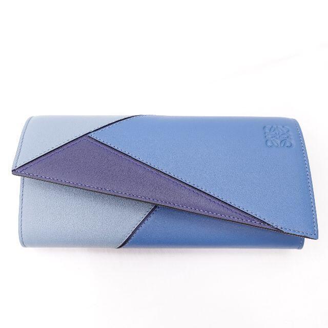 LOEWE(ロエベ)の【美品】LOEWE 長財布 レディース ブルー レディースのファッション小物(財布)の商品写真
