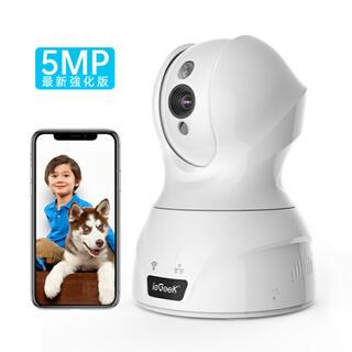 新品 ネットワークカメラ ペットカメラ ベビーモニター(防犯カメラ)