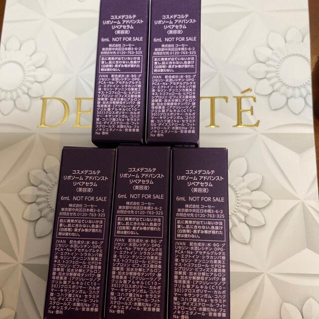 COSME DECORTE(コスメデコルテ)のコスメデコルテ リポソーム  アドバンスト リペアセラム 6ml×5 コスメ/美容のスキンケア/基礎化粧品(美容液)の商品写真
