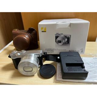 Nikon - nikon j5 silver
