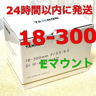 TAMRON - 【新品 未開封】タムロン18-300 高倍率ズーム ソニーEマウント用