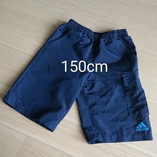 adidas - アディダス ハーフパンツ ショートパンツ 短パン 150cm