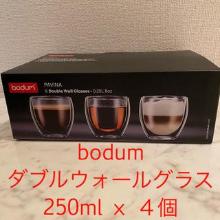 bodum - 新品✨BODUM PAVINA✴︎ダブルウォールグラス250ml✴︎4個セット