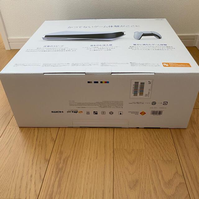 SONY(ソニー)の新品未開封 プレステーション5 本体 PS5 通常版 ディスクドライブ搭載モデル エンタメ/ホビーのゲームソフト/ゲーム機本体(家庭用ゲーム機本体)の商品写真