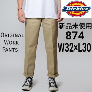 Dickies - 新品未使用 ディッキーズ ワークパンツ カーキ 874 KH 32×30