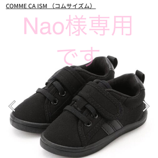 COMME CA ISM - ♡コムサイズム スニーカー