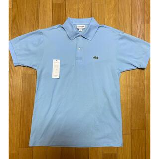 ラコステ(LACOSTE)の【美品】フランス国内販売品 ラコステ ポロシャツ L1212 ペールブルー 3(ポロシャツ)
