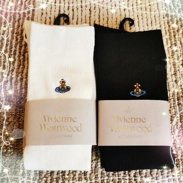Vivienne Westwood(ヴィヴィアンウエストウッド)のVivienne Westwood♣ハイソックス 黒白2点セット♪ レディースのレッグウェア(ソックス)の商品写真