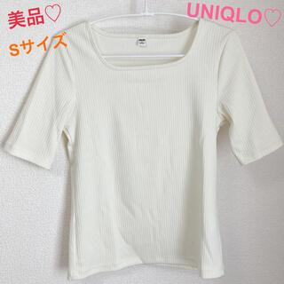 UNIQLO - 【美品】9/25まで値下げ♡ユニクロ♡Tシャツ♡リブ♡リブスクエアネックT