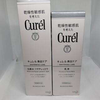 Curel - キュレル 美肌ケア化粧水、乳液セット
