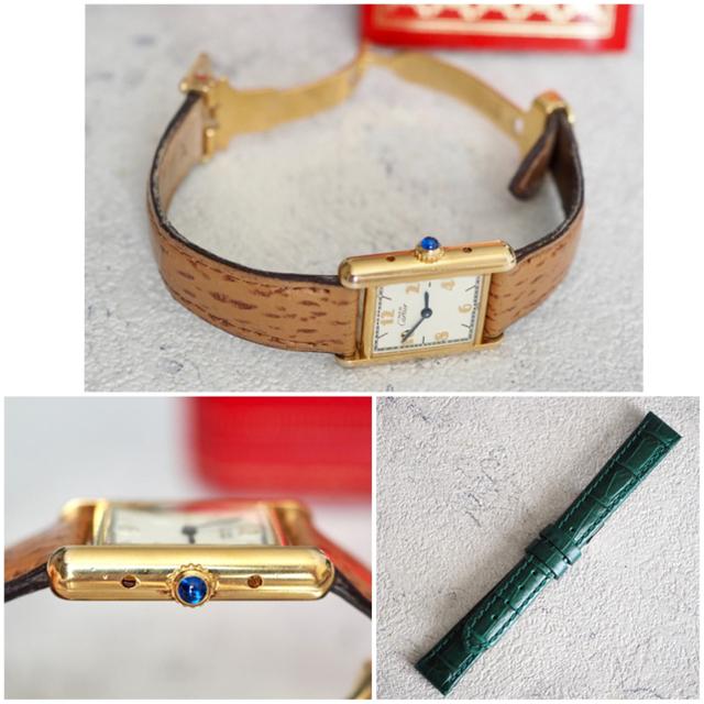 Cartier(カルティエ)の美品✨辺見えみり愛用 カルティエ マストタンク とびアラビア 保証書付 レディースのファッション小物(腕時計)の商品写真