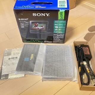 ソニー(SONY)のソニー8型DVDプレイヤーDVP-FX860DTポータブル液晶ワンセグチューナー(DVDプレーヤー)