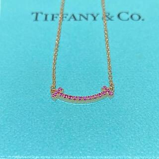 Tiffany & Co. - ティファニー Tスマイル ネックレス ピンクサファイア