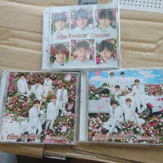 king&prince memorial 初回、通常 CD,DVD キンプリ