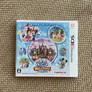 バンダイナムコエンターテインメント(BANDAI NAMCO Entertainment)のディズニー マジックキャッスル マイ・ハッピー・ライフ 3DS(携帯用ゲームソフト)