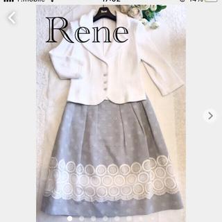 René - Rene  フランス製高級レース地 スカート 美品❣️