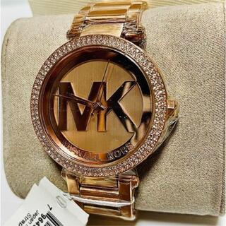 マイケルコース(Michael Kors)の【新品未使用】マイケルコース MICHAEL KORS 時計レディース 腕時計(腕時計)