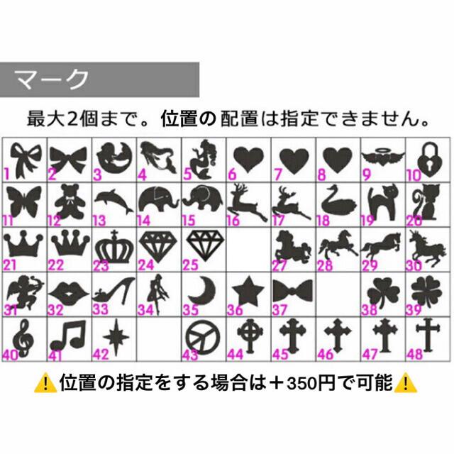 Ra様 スマホ/家電/カメラのスマホアクセサリー(Androidケース)の商品写真