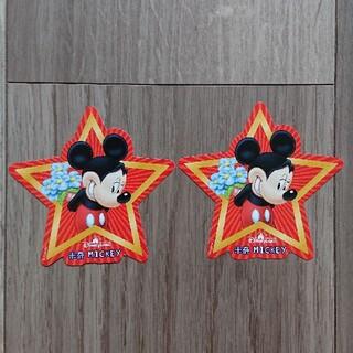 ミッキーマウス(ミッキーマウス)の香港ディズニーランド ミッキーマウス  星形シール2枚セット 約7.5×7センチ(キャラクターグッズ)