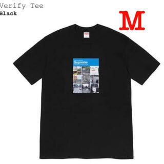 Supreme - 【新品未使用】Supreme シュプリーム verify tee Tシャツ