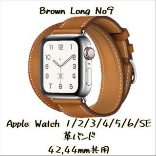 AppleWatch 革 バンド 42 44 レザー アップルウォッチ 9