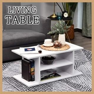 一人暮らし ホワイトインテリア 北欧風 リビングテーブル センターテーブル
