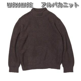 マーカウェア(MARKAWEAR)のMARKAWARE アルパカ クルーネック ニット marka マーカウェア(ニット/セーター)