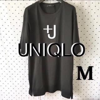 Jil Sander - UNIQLOユニクロ +J  ジルサンダークルーTシャツ black  Mラス1