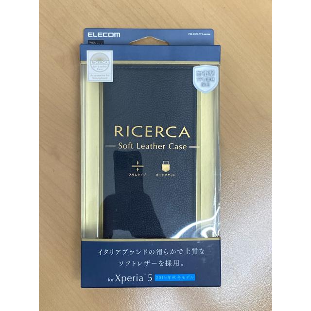 ELECOM(エレコム)のELECOM製 Xperia5用 ソフトレザーケース ロイヤルネイビー (2) スマホ/家電/カメラのスマホアクセサリー(Androidケース)の商品写真