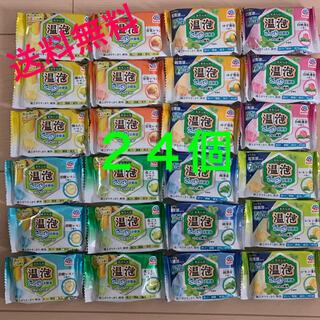アース製薬 - ☆送料無料☆入浴剤 まとめ売り 24個
