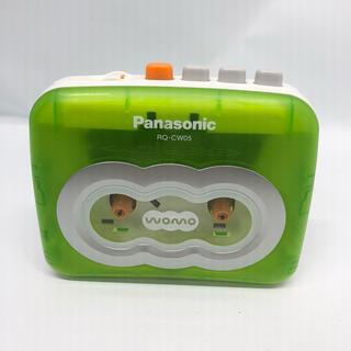 パナソニック(Panasonic)のPanasonic ウォモオ RQ-CW05-G ヘッドホンステレオ(ポータブルプレーヤー)