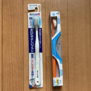 サンスター(SUNSTAR)の幅広歯ブラシ2本セット(歯ブラシ/デンタルフロス)