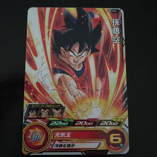 BANDAI - スーパードラゴンボールヒーローズ um2-014 孫悟空 ブウ狩り