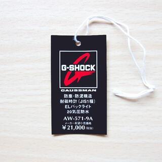 G-SHOCK - 【送料無料】タグ ガウスマン AW-571 カシオ G-SHOCK