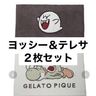 gelato pique - ジェラートピケ ブランケット ヨッシー&テレサ セット②