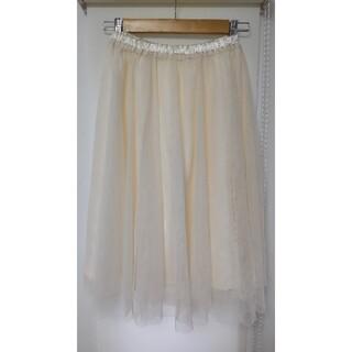 レトロガール(RETRO GIRL)の白色チュールスカート(ロングスカート)