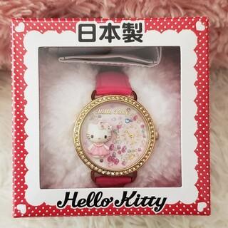 サンリオ(サンリオ)のサンリオ ハローキティ ♡ 腕時計 ジュエリーver.(腕時計)