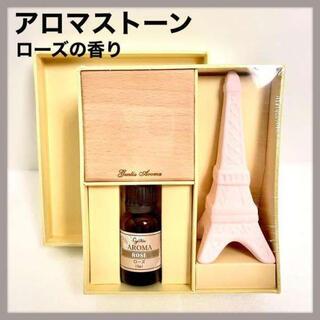 新品 アロマストーン エッフェル塔 ローズの香り インテリア リラックスアロマ(マッサージ機)