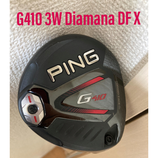 PING - G410 3W 14.5° ディアマナDF Flex X